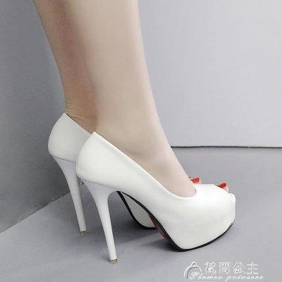 性感高跟鞋細跟魚嘴鞋超高跟白色單鞋黑色職業工作鞋12cm女婚鞋
