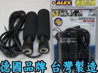 (布丁體育)運動器材 ALEX B-19泡棉握把跳繩--(可超商付款) B19 B-16 B-02 B-01 新北市