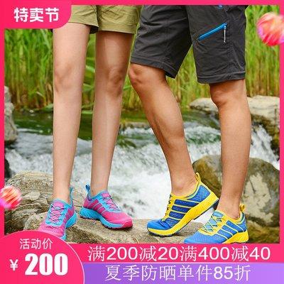潮集韓品伯希和戶外徒步鞋 男女士舒適透氣防滑耐磨登山跑步戶外網鞋