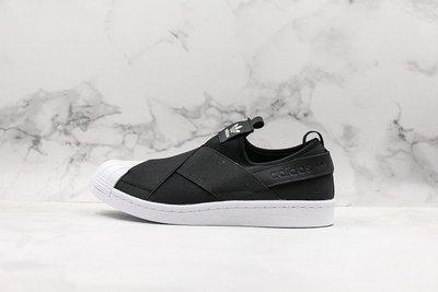 Adidas SLIP ON 黑白 百搭 交叉 繃帶 貝殼頭 懶人鞋 休閒滑板鞋 S81337 情侶鞋