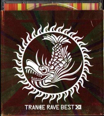 八八 - Trance Rave Best # 12 Special - 日版  トランス・レイヴ・ベスト #12