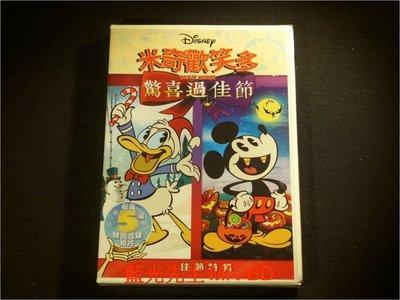 [DVD] - 米奇歡笑多:驚喜過佳節 Mickey Mouse : Merry & Scary ( 得利公司貨 )