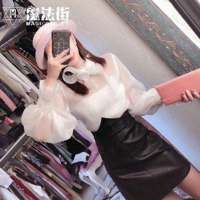 秋季女裝時尚套裝2018新款洋氣歐根紗上衣 高腰半身皮裙兩件套潮