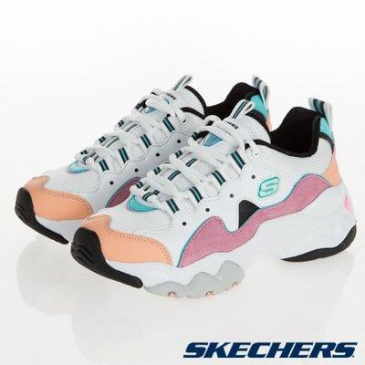 三葉草之家 SKECHERS D LITES 3.0 耐穿 健走 郊遊 運動 慢跑 舒適 撞色 女鞋 12955WPKB