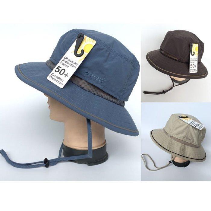 夏季特賣 男女遮陽帽 日本防紫外線抗UV夏季輕薄遮陽防曬帽 寬大帽沿日本帽子 可折疊 速乾 日本漁夫帽