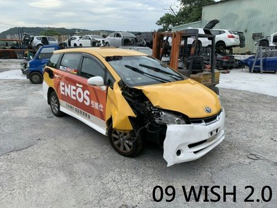 【巷仔內/鑫宏】WISH ALTIS YARIS RAV4 CAMRY引擎烤漆板金底盤保險理賠汽車零件材料報廢拆售