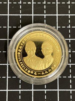 1996年慶祝中華民國第一任民選正副總統就職紀念金幣