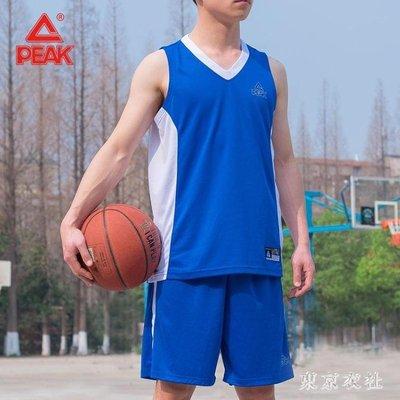 大尺碼籃球服套裝 球衣訓練背心大學生運動比賽隊服 QQ9161