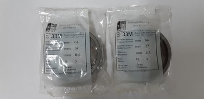 MAZZER原裝磨豆機刀盤組 64mm  (MAZZER SUPER JOLLY)