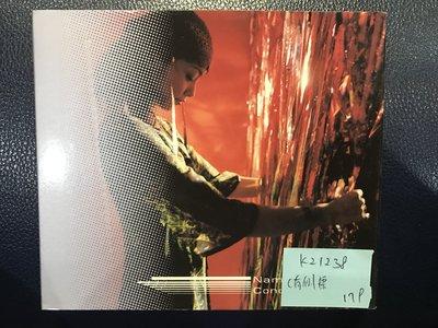 *真音樂* NAMIE AMURO / CONCENTRATION 20 二手 K21238 (有側標)