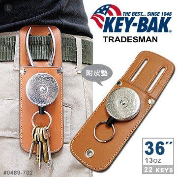 "〔A8網購〕美國KEY BAK TRADESMAN SUPER DUTY 36""伸縮鑰匙圈(附皮墊)-公司貨"