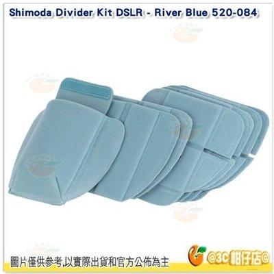 Shimoda Divider Kit DSLR River Blue 隔層板 隔板 內袋隔板 520-084 公司貨