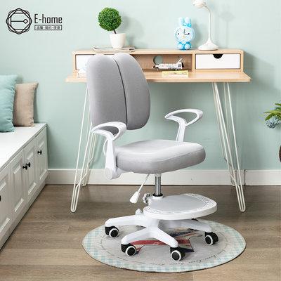 E-home YOYO幼幼多功能兒童成長椅-三色可選