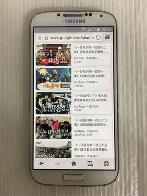 三星 SAMSUNG GALAXY S4 i9500 16G 雙4核心 白色