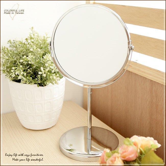 新品 收納 外宿 學生  【居家大師】MR120 桌上型化妝放大鏡可放大2.5倍/鏡子/化妝鏡/桌上鏡/客廳/鞋櫃/玄關