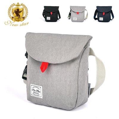 小包 簡約防水超輕小斜背包側背包包 隨身包 男 女 男包 現貨 NEW STAR BL163