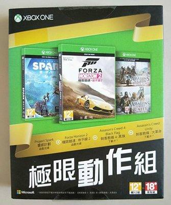 【全新未拆】XBOX ONE 微軟 極限競速+靈感計畫+刺客教條:黑旗+刺客教條:大革命 (繁體中文版) $1550