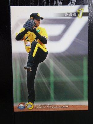 TSC 職棒19年 兄弟象隊卡 買嘉瑞連續動作卡1