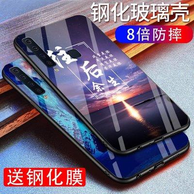 三星a9s手機殼玻璃殼文字Samsung a9s網紅三星a9s抖音ins潮款a9s個性創意三星a9s手機套a9s軟殼定制不忘初心