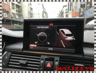 ╭°⊙瑞比⊙°╮Audi原廠 A6 S6 C7 C7.5 Side Assist 車道變換輔助系統 盲點偵測 換道輔助