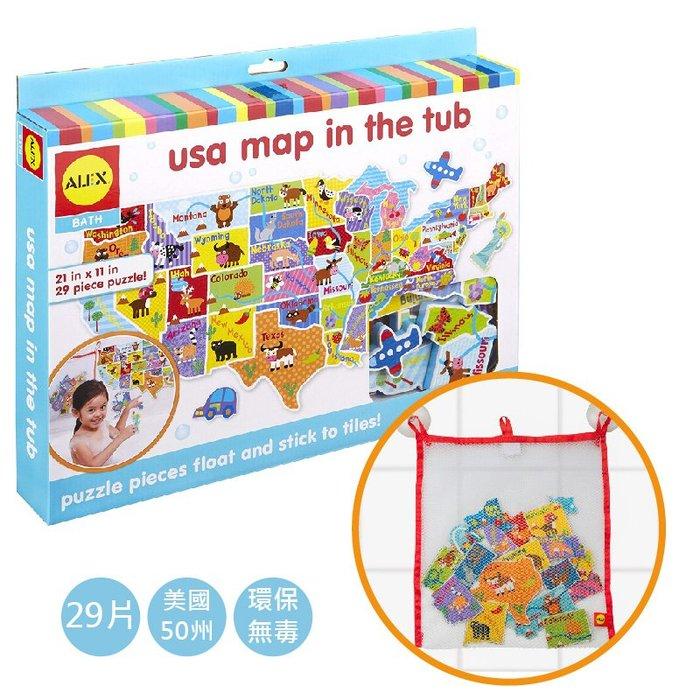 綠寶貝 美國 ALEX 貼貼樂拼圖洗澡玩具 29片組 美國50州地圖 附吸盤收納袋 有報關單 美國代購 正品