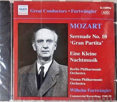 @【NAXOS】Wilhelm Furtwängler福特萬格勒:商業錄音,第一集-莫札特:第十,十三小夜曲