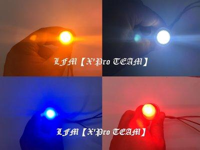 LFM-KOSO光爆LED後燈泡/尾燈炮/煞車燈泡~CUXI/RSZ/RS/GP/迪爵/悍將/豪邁/FIGHTER/高手