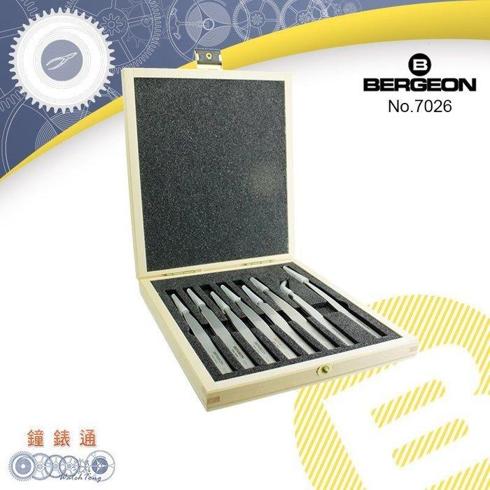 【鐘錶通】B7026《瑞士BERGEON》木盒裝防磁夾組/全套8支防磁夾_精緻木盒收藏├鑷子夾子/鐘錶維修/DIY工具┤