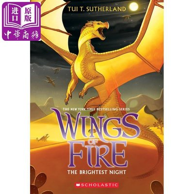 Wings of Fire Book Five: The Brightest Night 英文原版 火焰之翼5