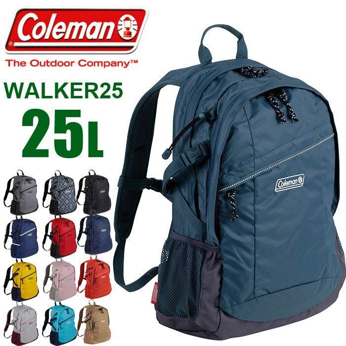 《FOS》日本 Coleman 25L WALKER 25 大容量 輕量 後背包 通勤 上班 上學 出國 旅遊 熱銷