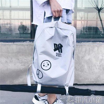 韓版原宿背包男女休閒簡約雙肩包潮流個性學生書包旅行包   全館免運