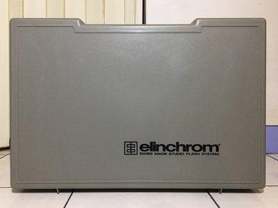 【出清】原廠 Elinchrom 外拍箱 含泡綿 手提箱 攜行箱 器材箱 單燈頭 棚燈 閃光燈 外拍燈 攝影棚燈