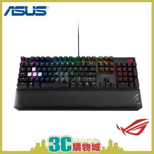 (送Sheath滑鼠墊) 含稅 華碩 Asus ROG STRIX SCOPE Deluxe 電競鍵盤