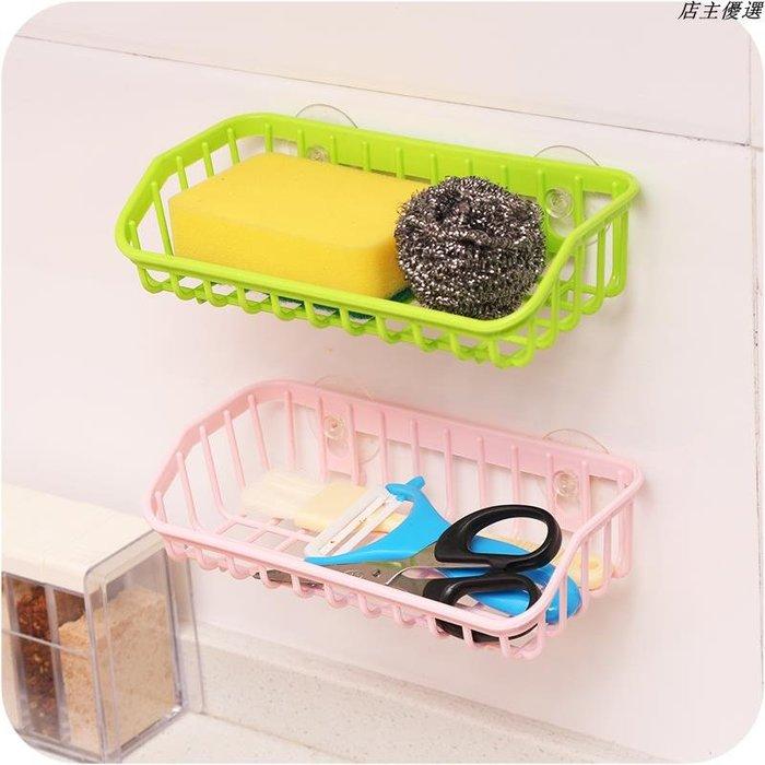 家居用品创意厨房用具收纳居家爱生活日用品实用杂货收纳小百货店