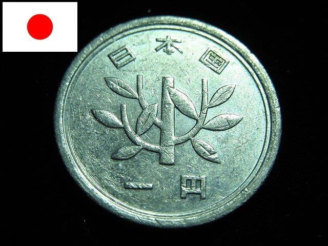 【 金王記拍寶網 】T1838  日本  錢幣一枚 (((保證真品)))