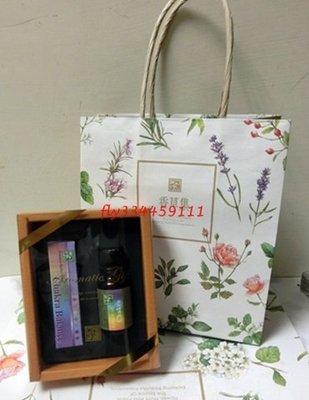 【Just Herb香草集】氣場淨化 禮盒 (優惠價$1080)