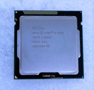 ~ 駿朋電腦 ~ Intel Core I5-3470 3.2GHZ 1155腳位 四核心CPU $600