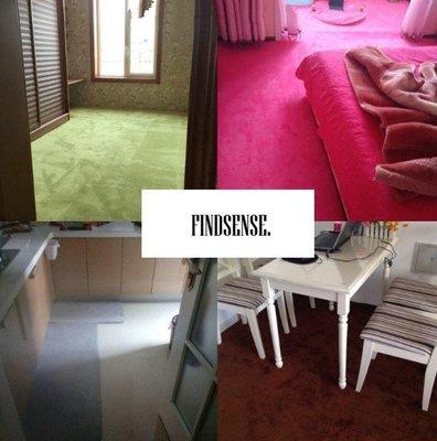 日系 訂製 珊瑚絨短毛地毯臥室客廳 居家 必備  i6 apple  m9  訂製 60*120 地毯