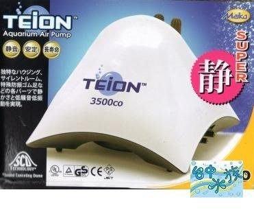 帝王超強靜雙孔微調馬達4500型 特價+送氣泡石