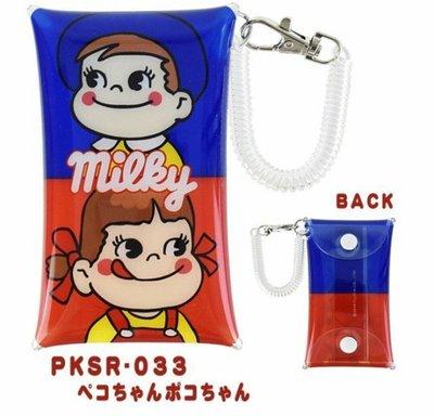 天使熊雜貨小舖~日本帶回peko伸縮鑰匙包  全新現貨