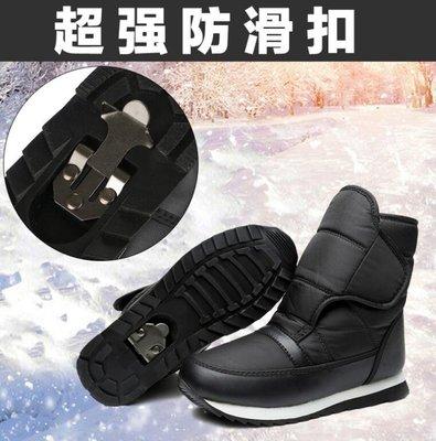 雪靴 帶冰爪 鋼爪 防滑加絨短筒防滑雪地靴 保暖平底中老年短靴 棉鞋 情侶學鞋 大尺碼35-46碼—莎芭
