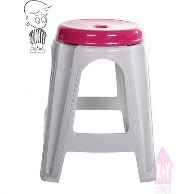 【X+Y時尚精品傢俱】現代餐桌椅系列-CH50 A字椅(粉紅).餐椅.適合餐廳居家使用.可堆疊.摩登家具