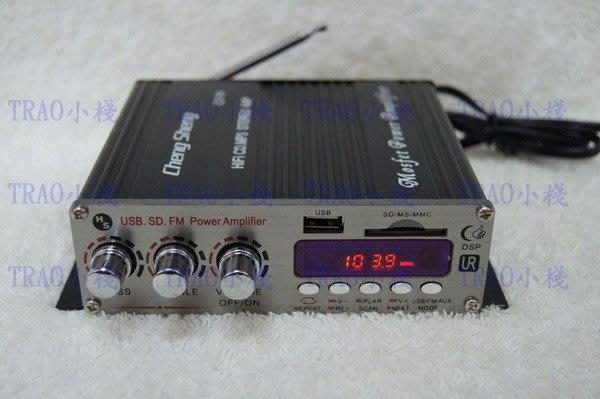 TRAO小棧 ~ CS-V14汽車 家用 擴大器 擴大機  可插 SD卡 USB 4聲道 4CH 可讀MP3