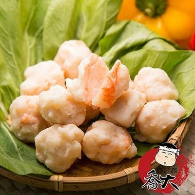 【喬大海鮮屋】澎湖海蝦丸 200g±10% 蝦仁有夠多賣場另有魚餃 蝦餃 蛋餃 蝦仁漿 火鍋