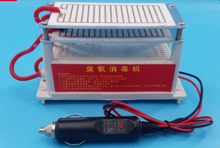臭氧消毒器:臭氧機消毒器DC12V:另有110V10G/500元5G/420元