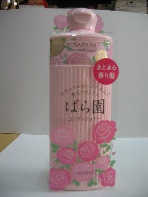 女人的精品補給站~~日系原裝進口SHISEIDO資生堂玫瑰潤髮乳300ML