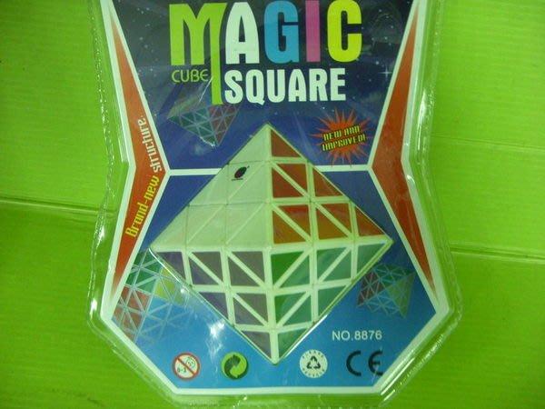 小猴子玩具鋪~~腦力激盪挑戰玩家IQ~全新異形-三階鑽石方塊(白底)售價:199元/款