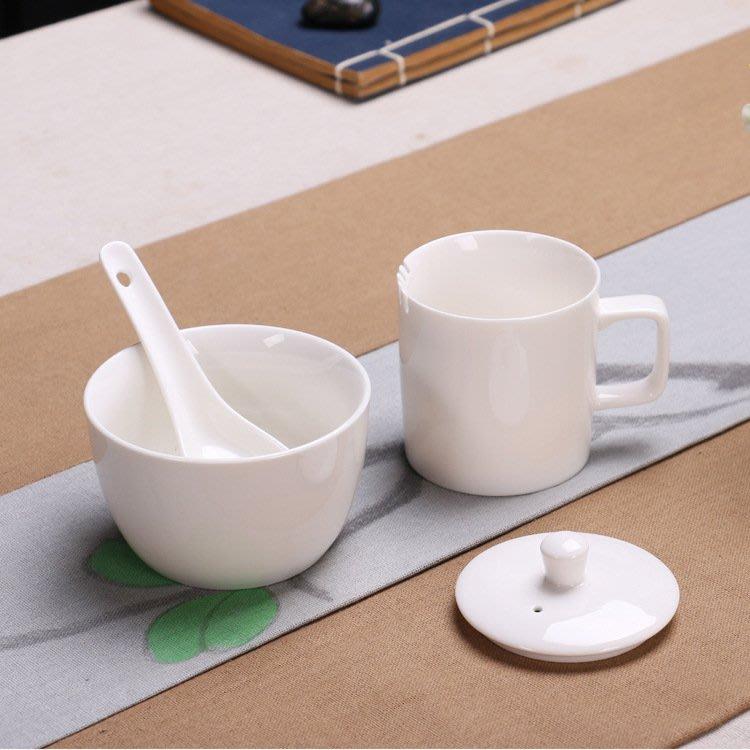 【自在坊】茶具 茶葉評鑑杯 國際標準規格 白瓷評鑑杯 套組做工精緻 簡單方便