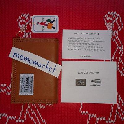 momo日本製PORTER TOKYO JAPAN ID仿皮兩折式職員證件套octopus card八達通卡bi-fold pass case淺黃褐色Camel