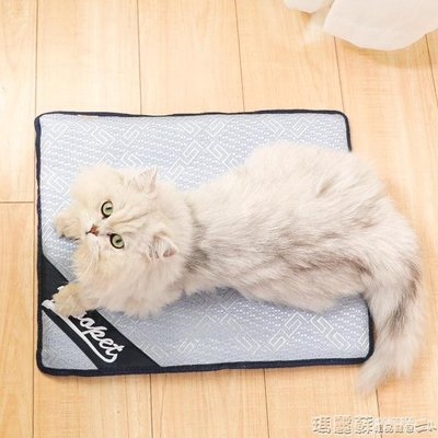 狗狗涼墊  狗狗夏天用貓咪用涼席冰墊墊子寵物小大型犬冰絲夏季睡墊窩墊涼墊